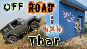 Mahindra Thar off Road 4×4